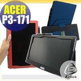 【EZstick】ACER P3-171 P3-131 系列 平板專用皮套(背夾旋轉款式)(加碼送平板機身貼) (有休眠功能)