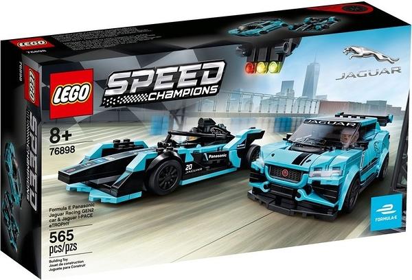 樂高LEGO SPEED Formula E Panasonic Jaguar I-PACE eTROPHY 76898 TOYeGO 玩具e哥