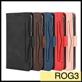 【萌萌噠】ASUS ROG Phone 3 (ZS661KS) 復古皮紋 多卡槽側翻平板皮套 磁扣 支架 全包軟殼 平板套