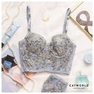 Catworld 花舞寄情。硬鋼圈花朵刺繡調整型馬甲內衣(灰藍)【18810208】‧S-XL