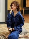 春秋睡衣女夏季冰絲長袖性感韓版學生薄款家居服絲綢兩件套裝大碼 黛尼時尚精品