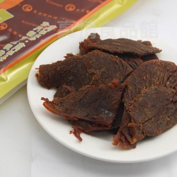 良金高粱牛肉乾原味(淨重約180g)金門唯一自牧高粱牛、自製牛肉乾