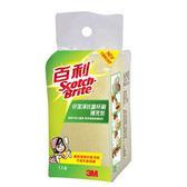 3M百利 好潔淨抗菌杯刷補充海綿(1入)【愛買】