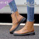 大尺碼女鞋-凱莉密碼-流行百搭皮質側拉鍊綁帶馬汀短靴3.5cm(41-43)【APBB-7】卡其