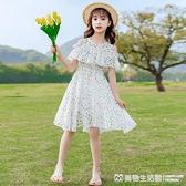 女童洋裝 女童洋氣連身裙夏裝2021新款兒童夏季雪紡公主裙中大童網紅裙子潮 美物生活館