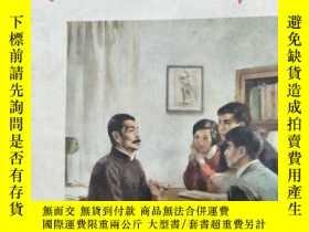 二手書博民逛書店罕見《中國青年》(1956年第20期)老雜誌,插圖、封面精美!Y