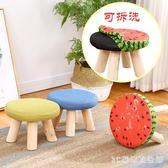 小凳子實木家用小椅子時尚換鞋凳圓凳成人沙發凳矮凳子水果小板凳    XY3845  【3c環球數位館】