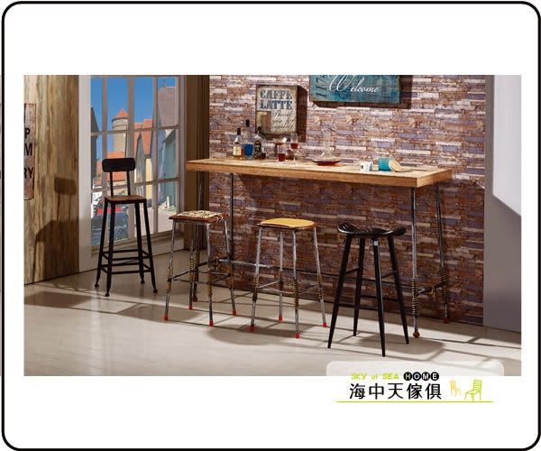 {{ 海中天休閒傢俱廣場 }} C-25 摩登時尚 餐椅系列 490-7 伍德鋼筋木面吧台椅