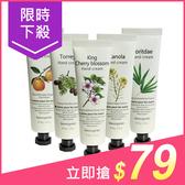 韓國 Nature Garden 竹萃/櫻花/柑橘/香榧/蕓薹花 護手霜(50g) 5款可選【小三美日】$99