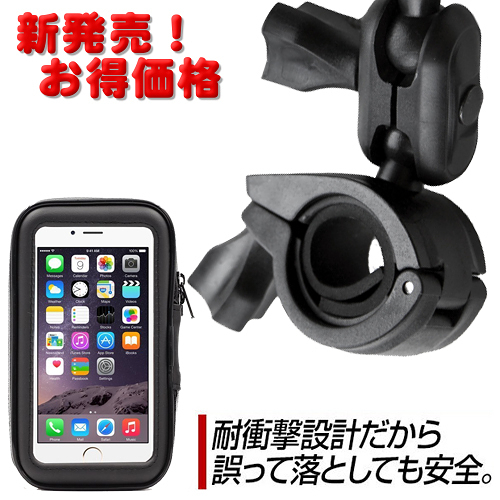 iphone 7 8 plus x 11 iphone8 xr xs pro note10摩托車手機架機車外送手機座支架