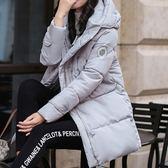 羽絨夾克-長版休閒加厚保暖女外套4色73it73[時尚巴黎]