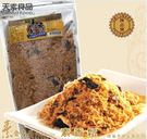 【天素】海苔素香鬆 600g / 包 (純素食)