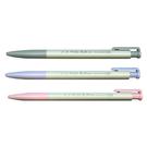OB 王華 OB-300 0.7三角自動原子筆