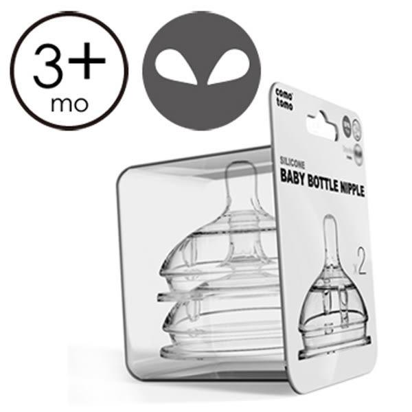 comotomo 矽膠奶嘴(雙孔-3個月以上)