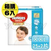 好奇 Huggies 耀金級 清新乾爽紙尿褲/尿布 XXL - 25+2片x6包