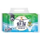舒潔濕式衛生紙40抽3包...