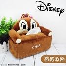 【Disney】奇奇超萌沙發立體造型 面紙盒 衛生紙盒(正版授權)