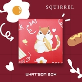 新年過年松鼠動物禮盒包裝紙生日禮物禮品盒【聚可愛】