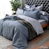 義大利La Belle《現代潮流》特大純棉防蹣抗菌吸濕排汗兩用被床包組