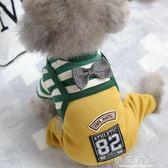 寵物小型犬比熊泰迪衣服小狗狗衣服四腳衣背帶褲 小艾時尚