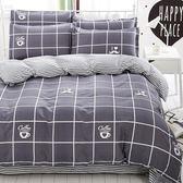 店慶優惠-床上用品學生宿舍被子1.2單人床單三件套1.5m被套四件套1.8米被單【好康八九折】