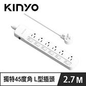 KINYO SD-3669 6開6插安全延長線 9呎 2.7M