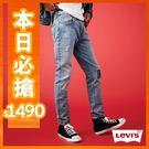 ‧舒適錐型褲型 ‧更年輕的版型 ‧褲管收窄更俐落