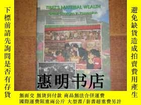 二手書博民逛書店TIBERS罕見MATERIAL WEALTH Greaf Ch
