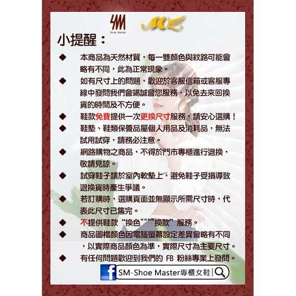 ★新品上市★【SM】台灣手作-絡石花刺繡休閒超厚底懶人鞋(藍色)