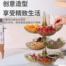 果盤 多層創意水果盤客廳零食收納盒糖果盤茶幾家用過年塑料干果盤果籃 新年禮物