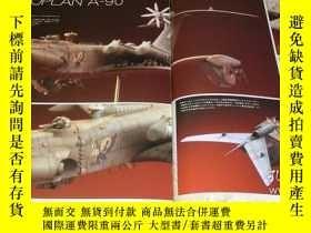 二手書博民逛書店HYPER罕見WEAPON 2013s : Reason Why Fly book from japan Spac