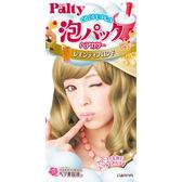 【極品世界】Dariya 芭露蒂泡沫染髮劑/檸檬茶金 第一劑 第二劑