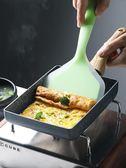 半房日式玉子燒煎鍋麥飯石不沾平底鍋硅膠煎鏟煎蛋厚蛋燒多 鍋ATF 極有家