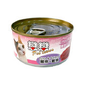 戀戀貓罐頭-鮪魚+鮭魚  170g【愛買】