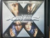 挖寶二手片-V01-012-正版VCD-電影【X戰警2】-派屈克史都華 休傑克曼 伊恩麥克連(直購價)