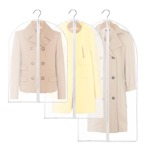 衣服防塵罩防塵袋掛式衣物防塵西裝套掛衣袋大衣罩衣袋【618店長推薦】