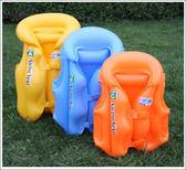 嬰兒 充氣兒童救生衣 戲水池 泳池浴缸玩水學 游泳 救生 游泳圈 橘魔法 現貨