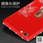 手機殼 oppor9s手機殼oppor9保護套r9splus女款r9plus個性創意0PP0st 聖誕慶免運