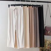 冰絲闊腿褲女夏新款韓版高腰垂感寬鬆百搭薄款針織九分直筒褲     芊惠衣屋