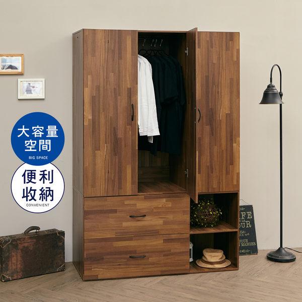 大型衣櫃 衣櫥 工業風分離式上下座收納衣櫃-MIT台灣製 置物櫃 櫃子 斗櫃 櫥櫃 BO048 誠田物集