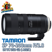 【24期0利率】TAMRON SP 70-200mm F2.8 Di VC USD G2 A025 俊毅公司貨 三年保固