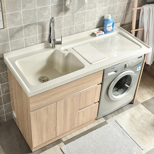 免漆實木 陽台洗衣機 櫃浴室櫃組合 帶搓衣板滾筒雙下水洗衣台一體盆 快速出貨