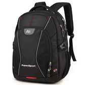 後背包防水男士背包商務旅行包功能電腦包《印象精品》r01