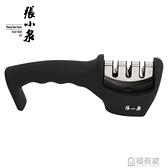 多用磨刀器家用廚房小工具 定角磨刀石多功能磨小刀磨剪刀 極有家