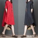 棉麻洋裝 韓版條紋大碼女裝棉麻連身裙夏季新款復古寬鬆洋氣短袖亞麻襯衣裙 韓菲兒