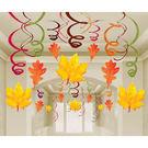 感恩節 裝飾 佈置 螺旋吊飾30入-楓葉