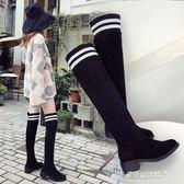 長靴/高筒靴-秋冬百搭加絨過膝靴子女高跟單靴平底高筒靴彈力粗跟瘦腿長靴 多麗絲