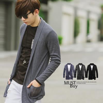 外套 微透光細針織素面中長版罩衫外套【N9691J】