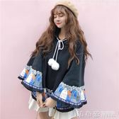 披肩外套秋冬季女裝韓版日繫學生斗篷寬鬆新款印花連帽加絨短款外套 法布蕾輕時尚