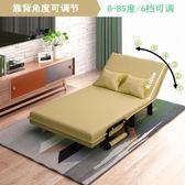 歐萊特曼沙發床單雙人多功能簡約布藝懶人沙發椅子午休午睡折疊床 65寬枚紅色 星河光年DF